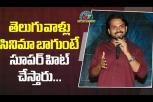 Hero Karthi speech at Khaidi movie success meet