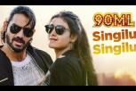 90ML Telugu Movie - Singilu Singilu Audio Song