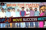 Mismatch Telugu Movie Success Meet
