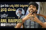 Director Anil Ravipudi Exclusive Interview About Sarileru Neekevvaru Movie