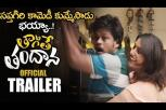 Thagithe Thandana Movie Official Trailer