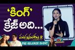 Rakul Preet speech at Manmadhudu 2 pre release event