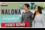 Nalona Video Song - Manmadhudu 2 Video Songs