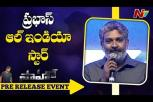 SS Rajamouli Speech At Saaho Pre Release Event