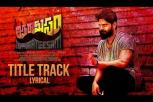 Thipparaa Meesam - Title Track Lyrical Video Song