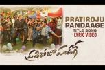 Prathi Roju Pandage Title Song Lyrical Video - Sai Dharam Tej