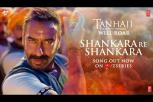 Shankara Re Shankara Video Song - Tanhaji The Unsung Warrior Movie