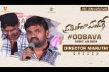 Director Maruthi Speech - OOBaava Song Launch - PratiRojuPandaage