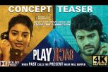 Play Back Telugu Movie Concept Teaser