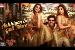 Pati Patni Aur Woh Movie - Ankhiyon Se Goli Mare Video Song