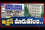 Telangana secretariat gets a temporary address