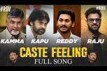 'Caste Feeling' song from Kamma Rajyam Lo Kadapa Reddlu, directed by RGV