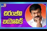 Who is correct person for Megastar Chiranjeevi biopic?