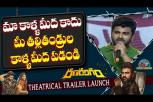 Sharwanand Speech at Ranarangam Trailer Launch Event