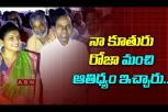 CM KCR calls Roja as Daughter; Hails young AP CM Jagan