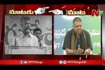Chandrababu vs Avanthi Srinivas War Of Words On Police Department