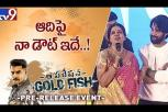 Jeevitha Rajasekhar Emotional Speech - Operation Gold Fish Pre Release Event
