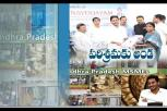 CM Jagan Launches YSR Navodayam Scheme