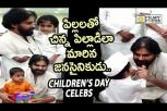 Pawan Kalyan celebrates children's day with school kids