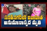 Hyderabad: Woman techie found hanging in Sanath Nagar