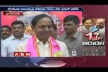 Operation Akarsh heat in Telangana: BJP Vs TRS