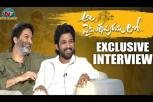 Allu Arjun - Trivikram Ala Vaikunthapurramuloo Exclusive Interview