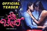 Rowdy Baby Kannada Movie Official Teaser