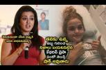 Catherine Tresa Shocking Health Issue Revealed