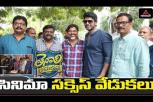 Tenali Ramakrishna BA.BL Movie Success Celebrations