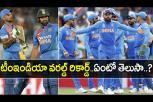India vs Bangladesh 2nd T20 : India Breaks Australia World Record