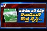 AP government serious in Jerusalem pilgrimage ad on APSRTC tickets