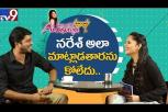 Allari Naresh in 'A Date With Anasuya'