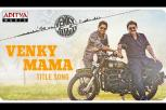 Venky Mama Title Song Lyrical