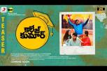 College Kumar Movie Teaser