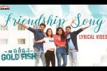 Friendship Song Lyrical - Operation Gold Fish Song