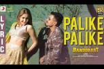 Bandobast Audio Song - Palike Palike Lyrical - Telugu