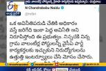 Chandrababu, Nara Lokesh reacts on Grama Sachivalayam Question Paper Leak