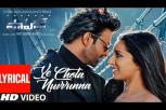 Ye Chota Nuvvunna Lyrical Song - Saaho Audio Song
