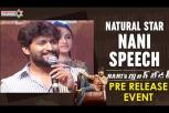 Natural Star Nani fabulous speech - Nani's Gang Leader pre-release event