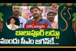 Nellore devotee participating in Balapur laddu auction, wants to give it CM Jagan