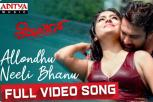 Allondhu Neeli Bhanu Full Video Song - ShivaArjun Movie - Chiranjeevi Sarja