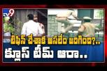 Police question maids, security at Kodela residence