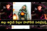 Allu Arjun kids Halloween celebrations