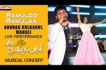 Ramuloo Ramulaa Song Live Performance By Anurag Kulkarni, Mangli
