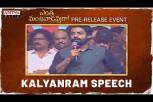 Kalyan Ram Speech - Entha Manchivaadavuraa Pre Release Event