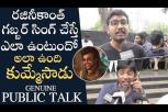 Darbar Movie Genuine Public Talk