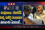 Focus on Chandrababu meet with Kapil Dev In The Flight