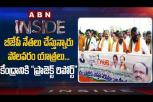 Polavaram Project heats up Politics in Andhra Pradesh
