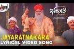 Bharaate Movie - Jayaratnakara Audio Song