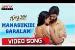Manasukidi Garalam Video Song - Guna 369 Songs